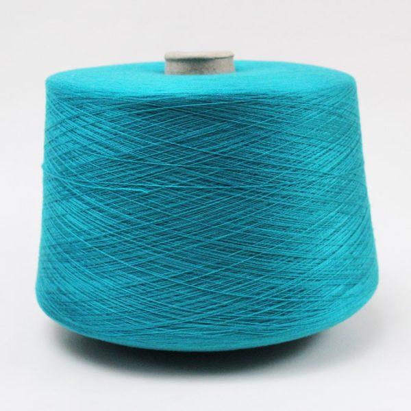 Lambs Wool/Wool Blended Yarn