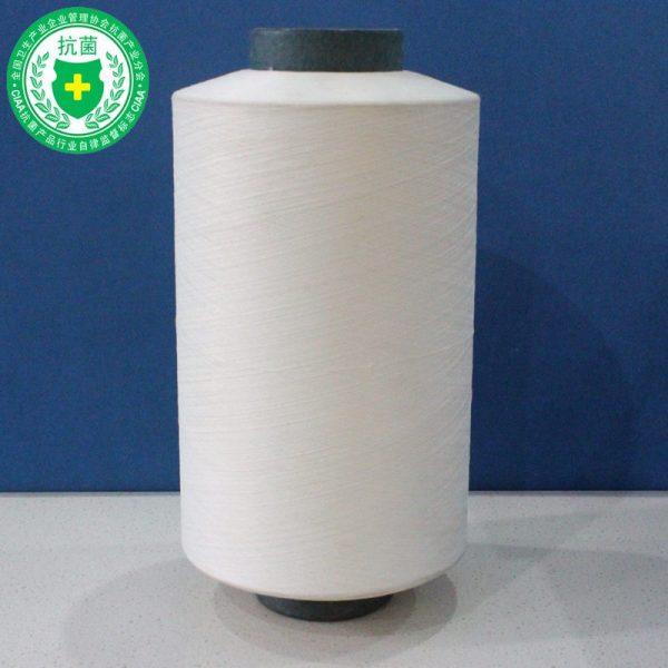Antibacterial Yarn/Antimicrobial/Anti-odor/Anti-mite