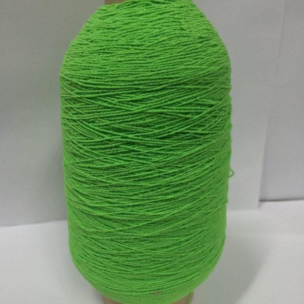 Spandex Gum Yarn
